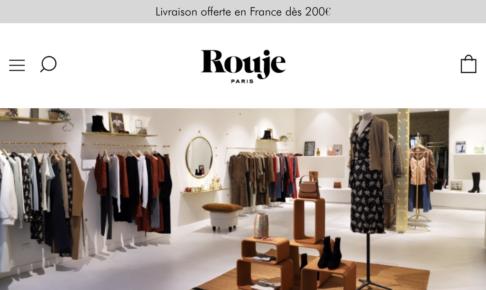 フランスでおススメのファッションブランド