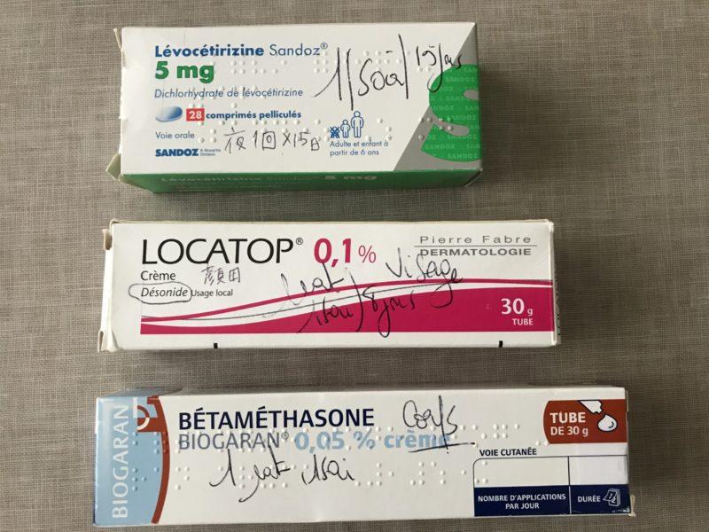 フランスでeczemaで処方された薬
