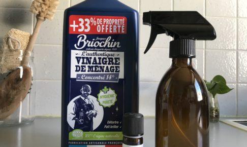 ホワイトビネガーでエコ掃除 ビネガー水の作り方