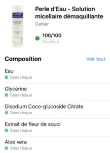 フランスのおすすめクレンジング商品