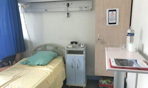 フランスで入院 準備物や病院食は?